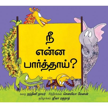 What Did You See?/Ni Enna Parthai (Tamil)