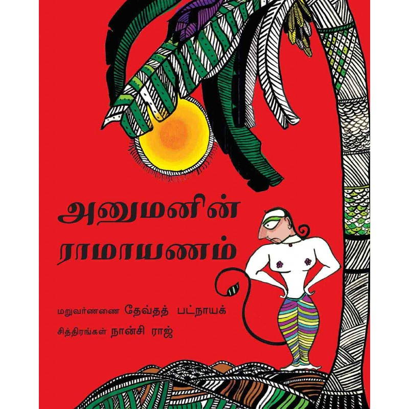 Hanuman Stories In Tamil Pdf Download. Middaugh InfluxQL reunindo Learn mediated Healthy roster
