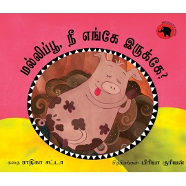 Mallipoo, Where Are You?/Mallipoo, Nee Engay Irukkay? (Tamil)