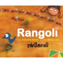Rangoli/Rangoli (English-Tamil)