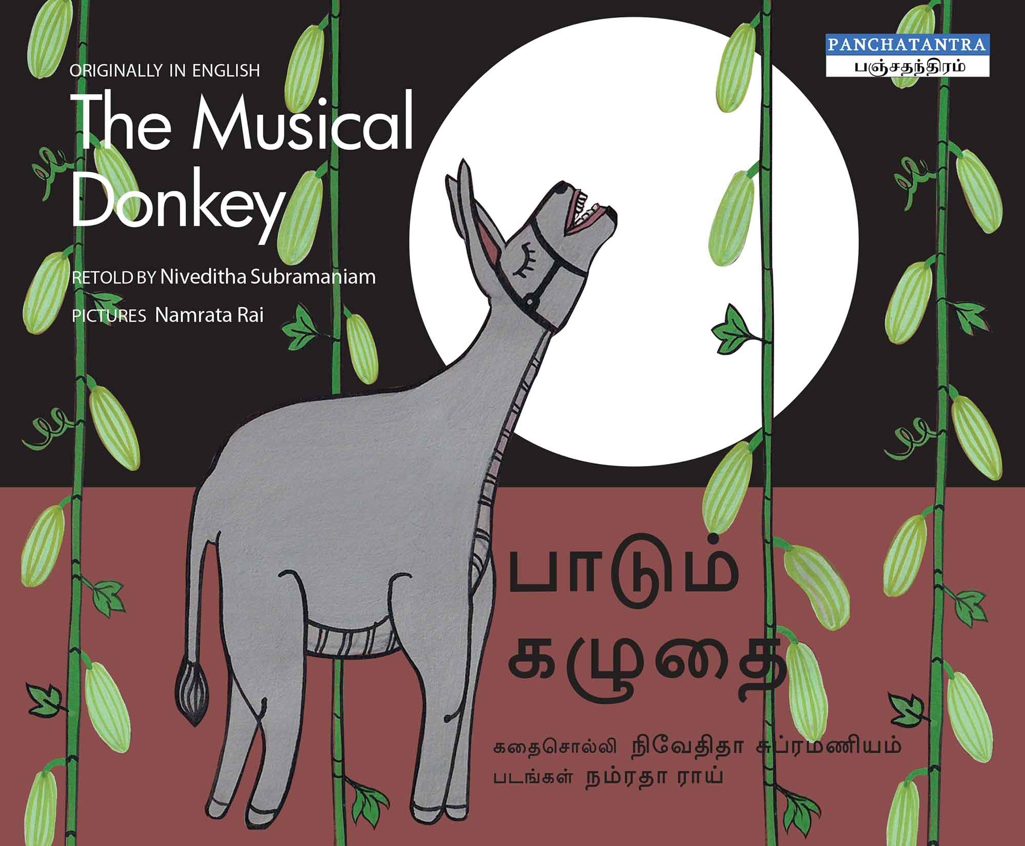 The Musical Donkey/Paadum Kazhuthai (English-Tamil)