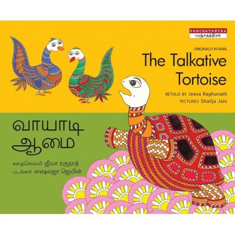 The Talkative Tortoise/Valavala Aamai (English-Tamil)