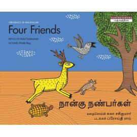 Four Friends/Naangu Nanbargal (English-Tamil)