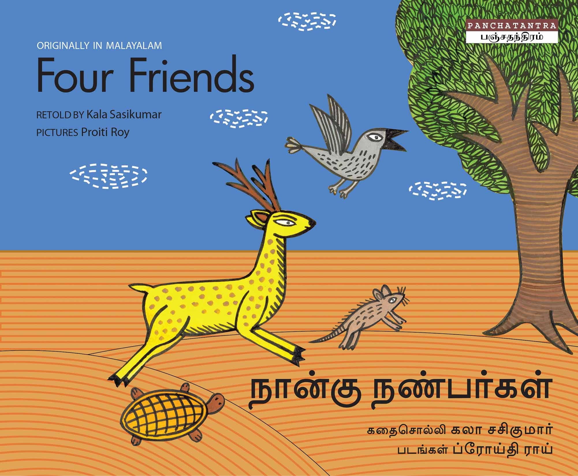 Four Friends/Naangu Nanbargal (English-Tamil)