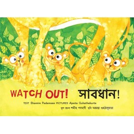 Watch Out!/Sabdhan! (English-Bengali)