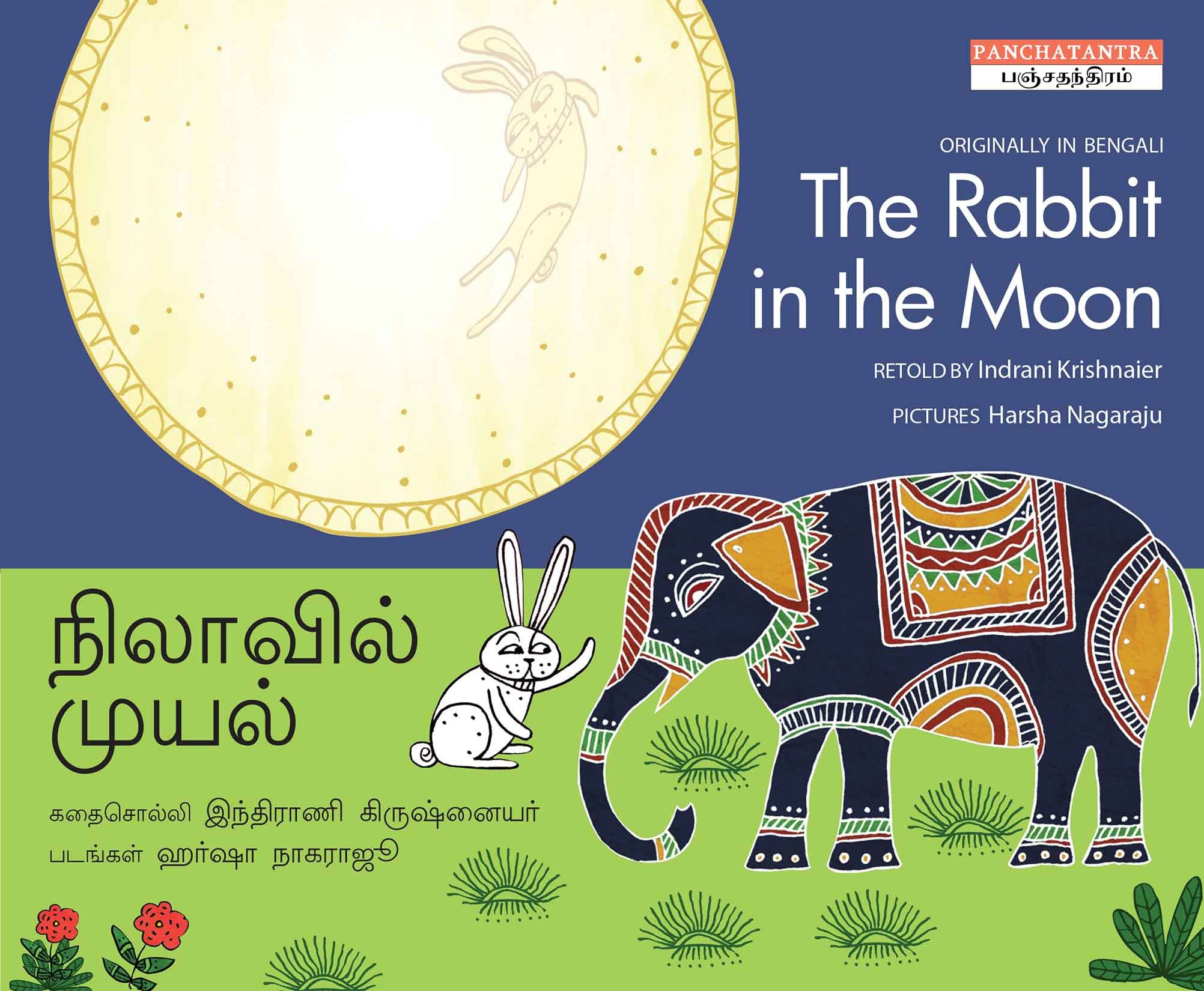 The Rabbit In The Moon/Nilaavil Muyal (English-Tamil)