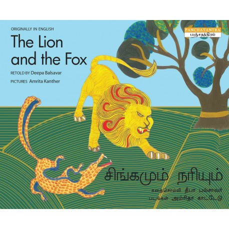 The Lion And The Fox/Singamum Nariyum (English-Tamil)