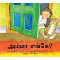 Where Is Amma?/Amma Enge? (Tamil)