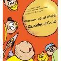 A Silly Story Of Bondapalli/Bondapallil Bondattam (Tamil)