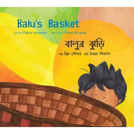 Balu's Basket/Balur Jhuri (English-Bengali)