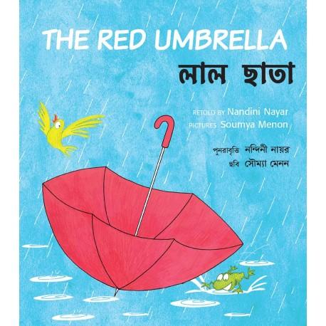 The Red Umbrella/Laal Chhata (English-Bengali)