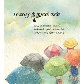 Raindrops/Mazhaithuligal (Tamil)