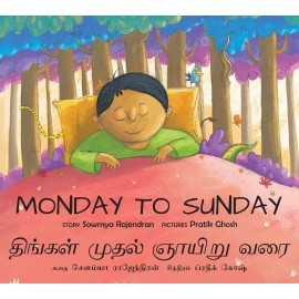 Monday To Sunday/Thingal Mudhal Gnyayiru Varai (English-Tamil)