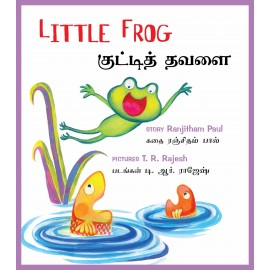 Little Frog/Kutti Thavalai (English-Tamil)