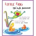 Little Frog/Kutti Thavalai (English-Tamil)
