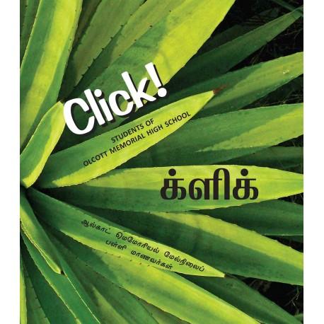 Click!/Click! (English-Tamil)