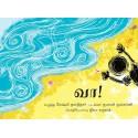 Come!/Vaa! (Tamil)