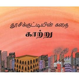 Dhooli's Story-Air/Doosikuttin Kadai-Kattru (Tamil)