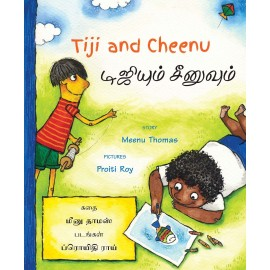 Tiji and Cheenu/Tijiyum Cheenuvum (English-Tamil)