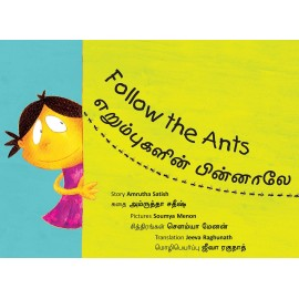 Follow The Ants/Erumbugalin Pinnaalae (English-Tamil)