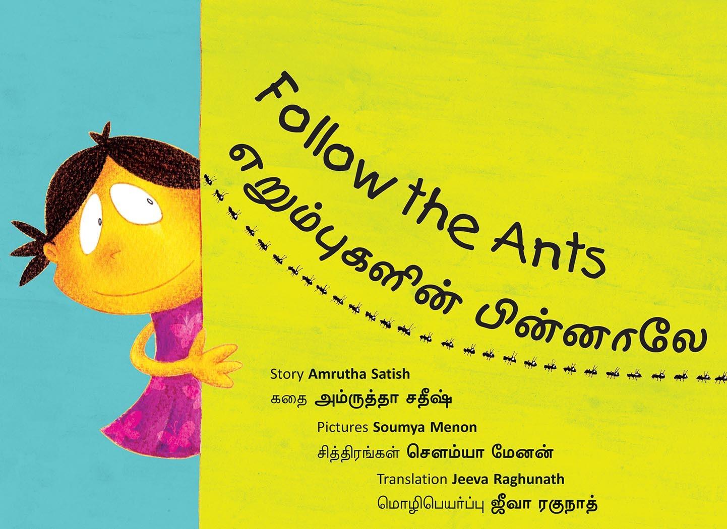 Follow The Ants/Erumbugalin Pinnaalae (English-Tamil)