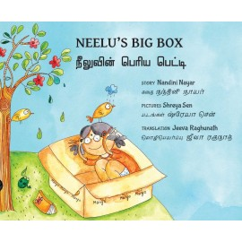 Neelu's Big Box/Neeluvin Periya Petti (English-Tamil)
