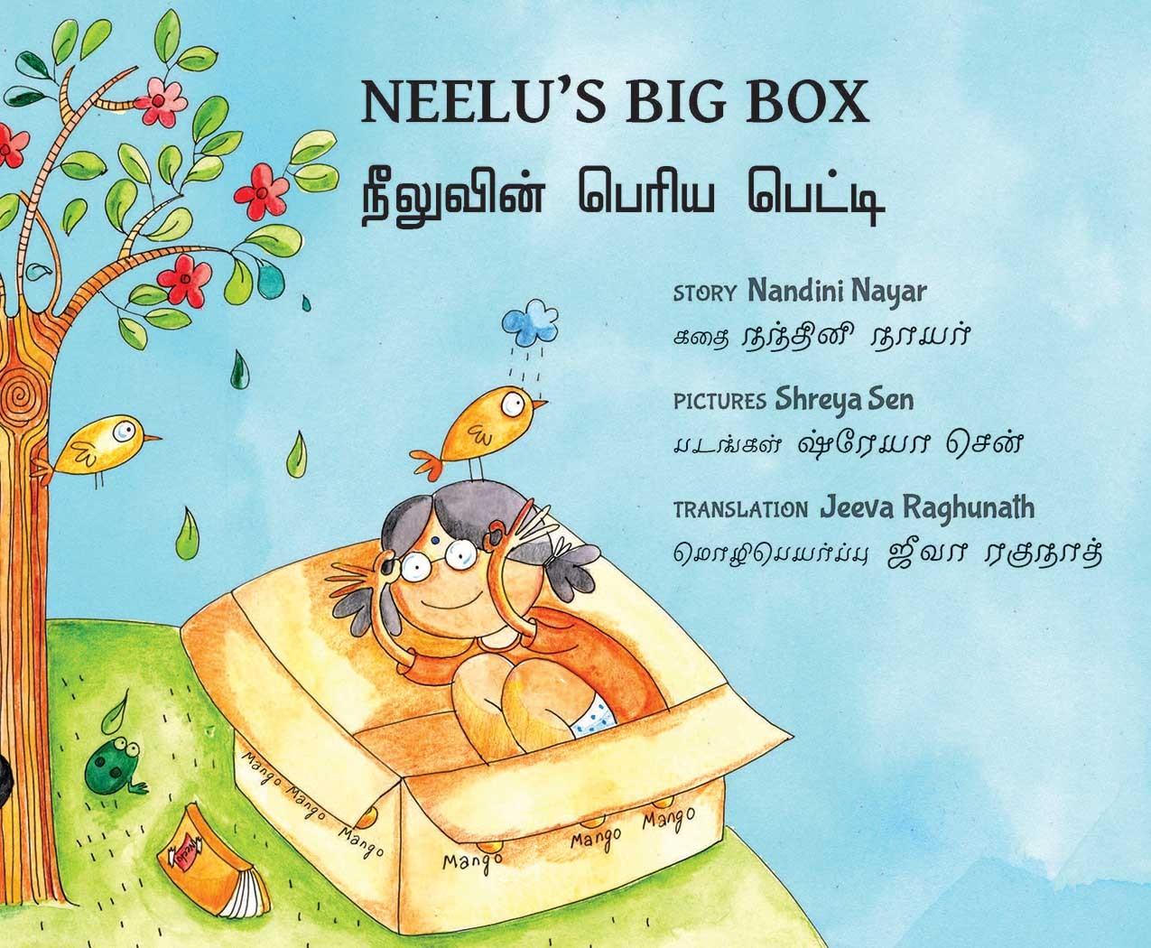 Neelu's Big Box/Neeluvin Periya Petti (English-Tamil)