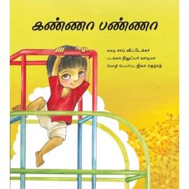 Kanna Panna (Tamil)