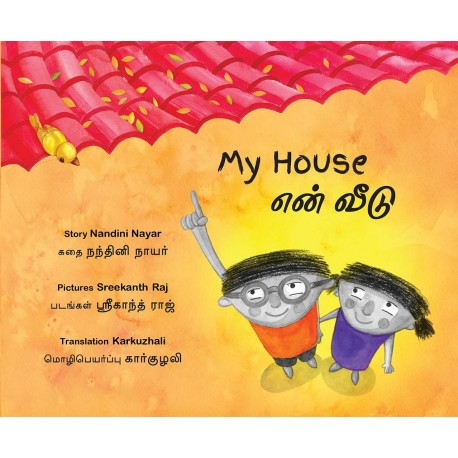 My House/En Veedu (English-Tamil)