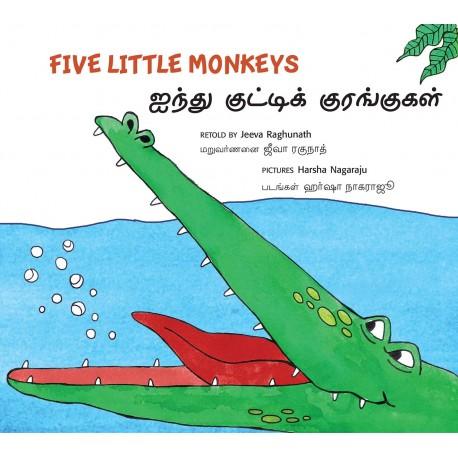 Five Little Monkeys Ainthu Kutty Kurangugal English Tamil