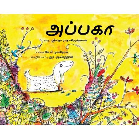 Appaka (Tamil)