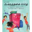 Fakruddin's Fridge/Fakruddinin Fridge (Tamil)