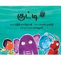 Little i/Kutti E (Tamil)