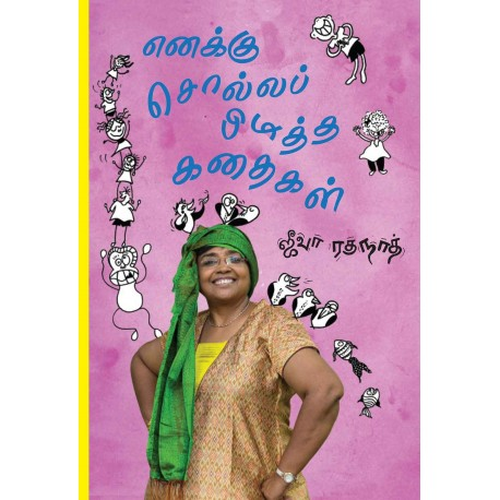Stories I Like To Tell/Enakku Solla Piditha Kathaigal (Tamil)