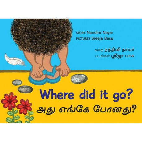 Where Did It Go?/Adhu Yenge Ponathu? (English-Tamil)