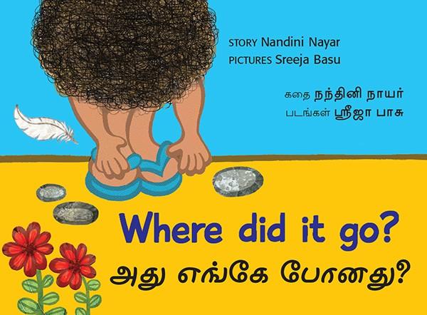 Where Did It Go?/Adhu Yenge Ponathu? (English-Tamil)