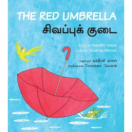 The Red Umbrella/Sivappuk Kudai (English-Tamil)