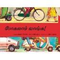Let's Go/Pogalam Vaanga (Tamil)