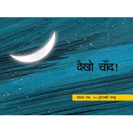 Look, The Moon!/Dekho Chand!  (Hindi)
