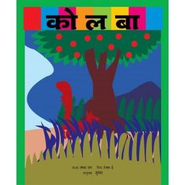 Kolaba (Hindi)
