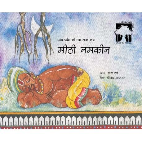 Sweet And Salty/Meethi Namkeen (Hindi)