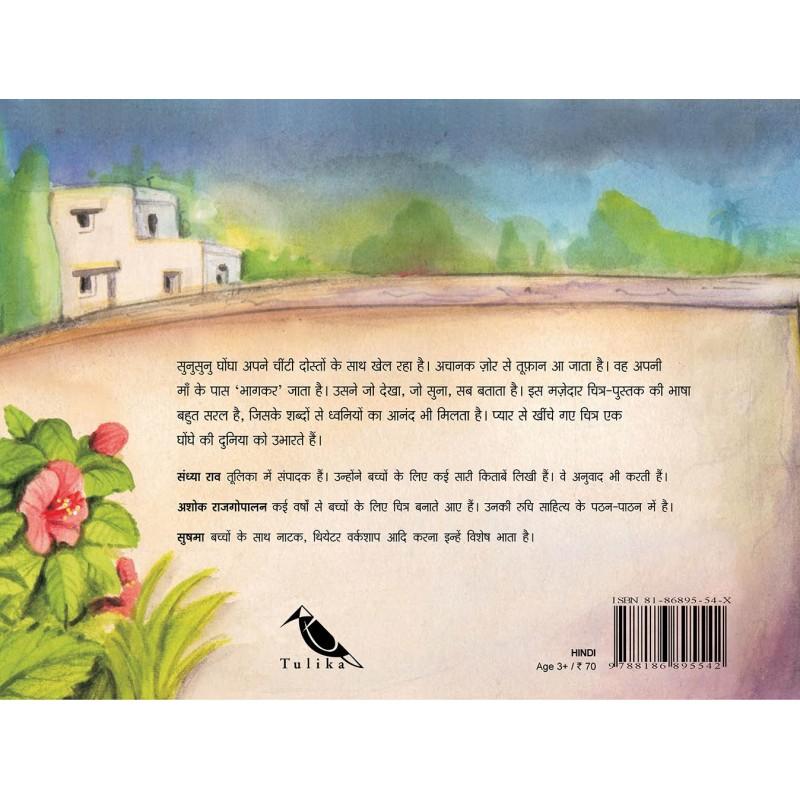 Sunu-Sunu Snail: A Storm In The Garden