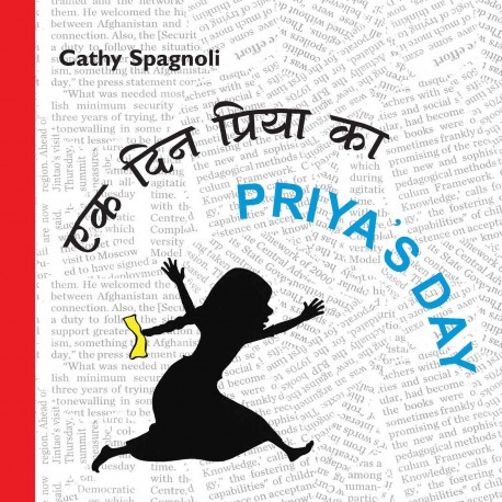 Priya's Day/Ek Din Priya Ka (English-Hindi)