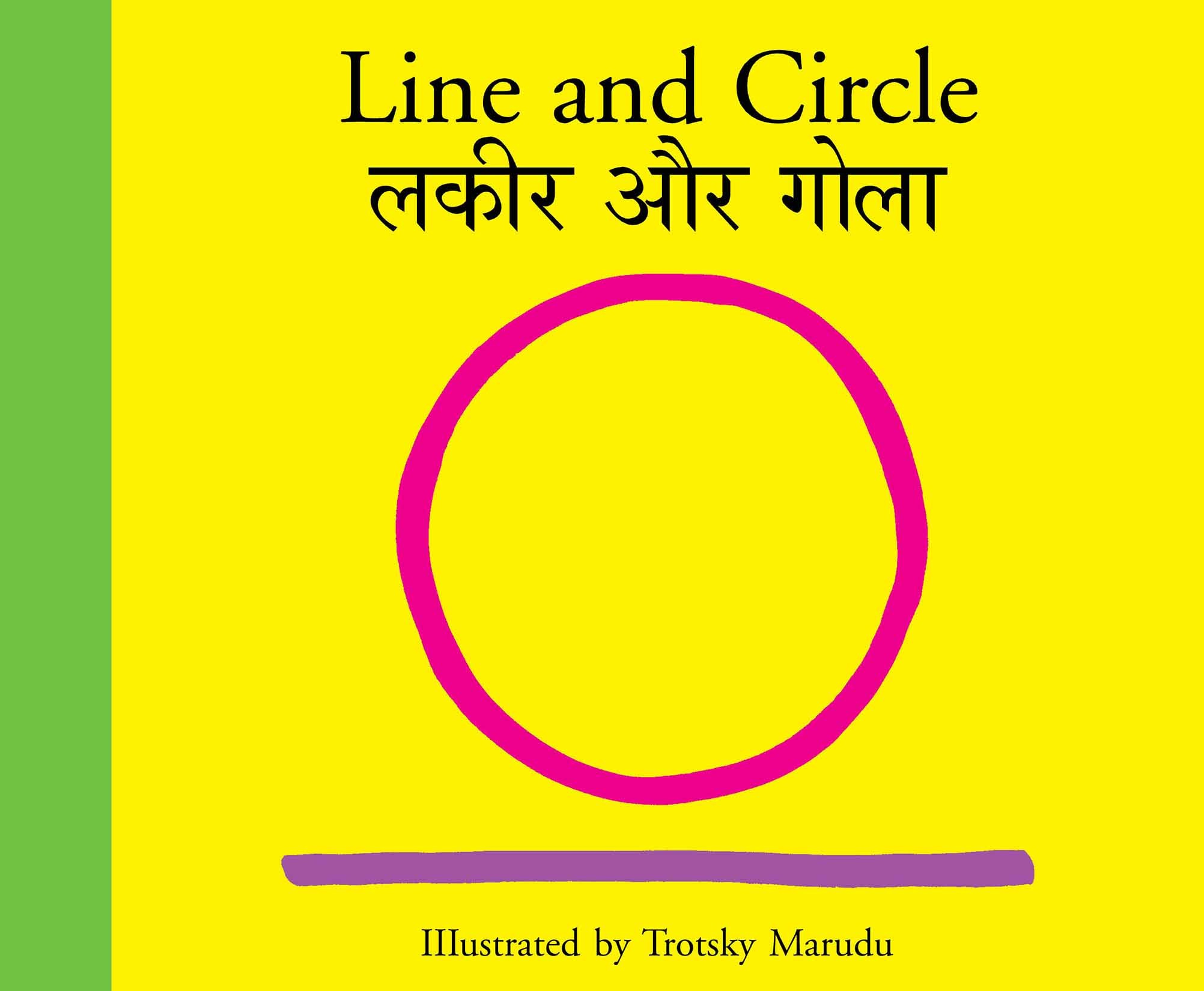 Line And Circle/Lakeer Aur Gola (English-Hindi)