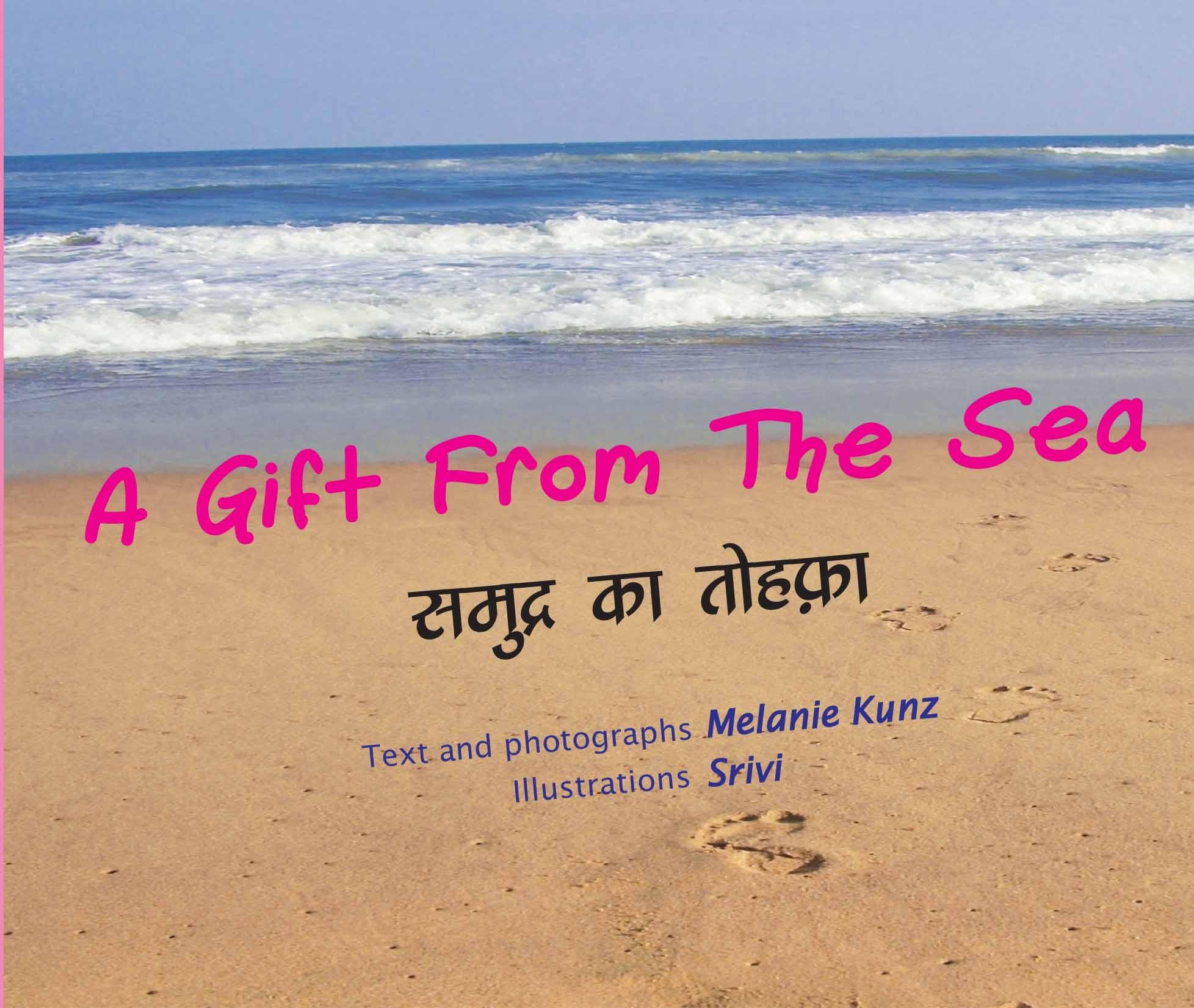 A Gift From The Sea/Samudra Ka Tohfa (English-Hindi)