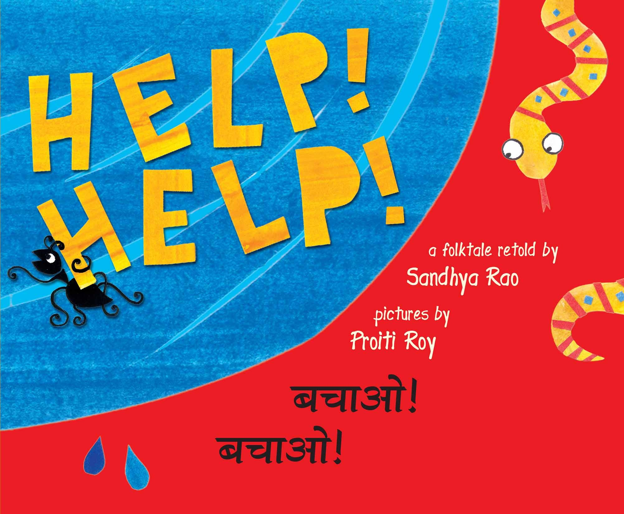 Help! Help!/Bachaao! Bachaao! (English-Hindi)