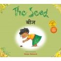The Seed/Beej (English-Hindi)