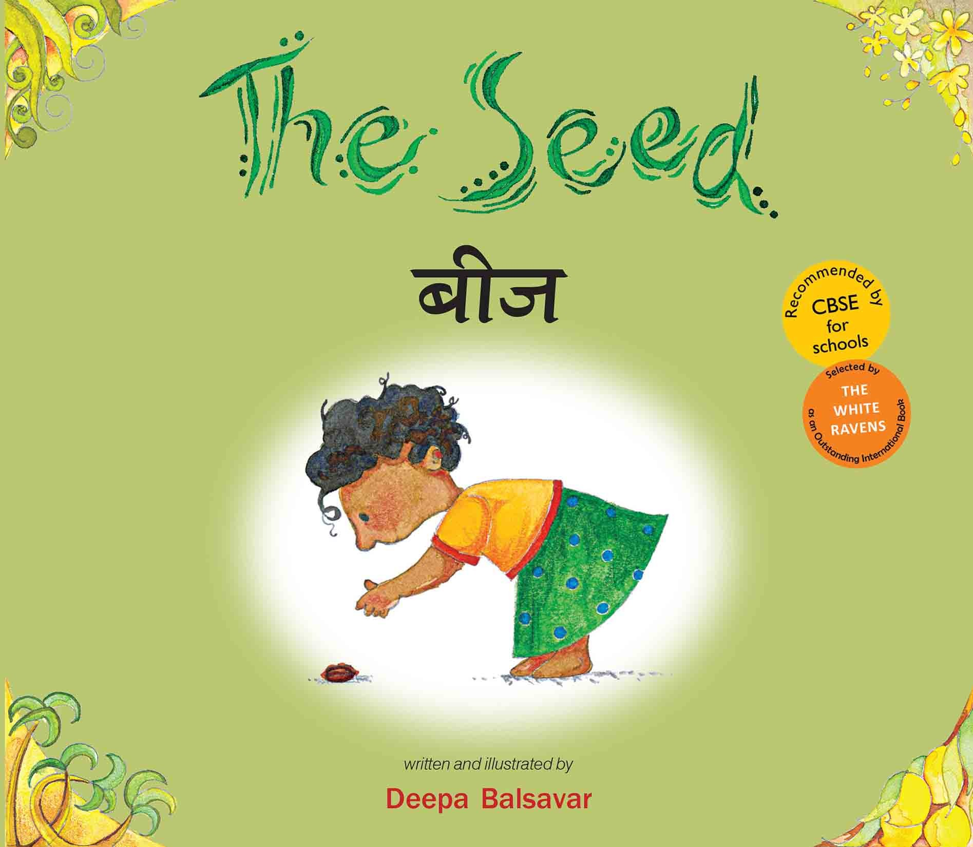 The Seed/Beej (English-Hindi)