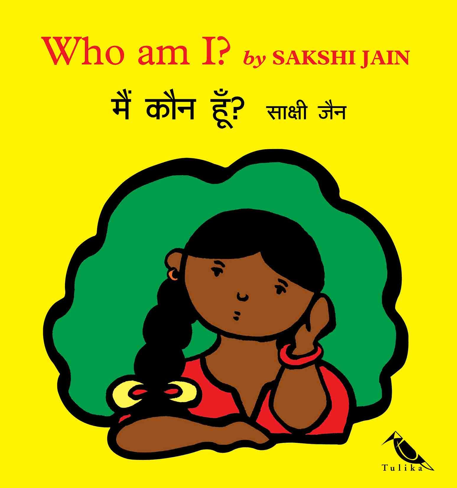 Who Am I?/Main Kaun Hoon? (English-Hindi)