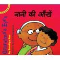 Grandma's Eyes/Naani Ki Aankhen (English-Hindi)